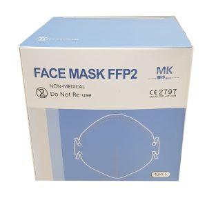 Masques faciaux filtrants pliants FFP2 NR (EN 149:2001+A1:2009) Paquet de 40 pièces